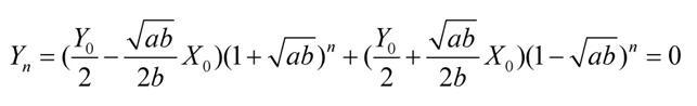 广宇方程的推导