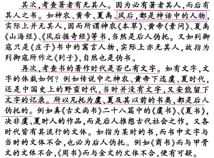 """《华杉讲透孙子兵法》关于""""奇""""的十大错误"""
